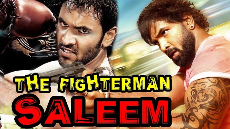 The Fighterman Saleem (Saleem) 2017 Full Hindi Dubbed Movie ¦ Vishnu Manchu, Ileana Dcruz