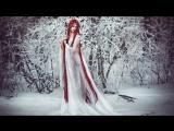 'Царица Женщина Зима'
