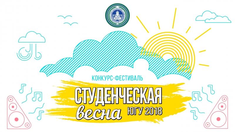 Институт (НОЦ) технических систем и информационных технологий «В поисках счастья»