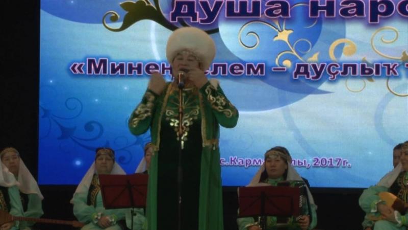Тансылу Байзигитова. Кармаскалинский район