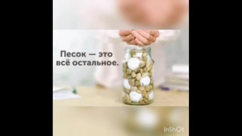 банка это-ваша жизнь