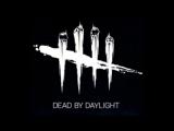 просто играю в Dead By Daylight