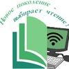 Свердловская центральная городская библиотека