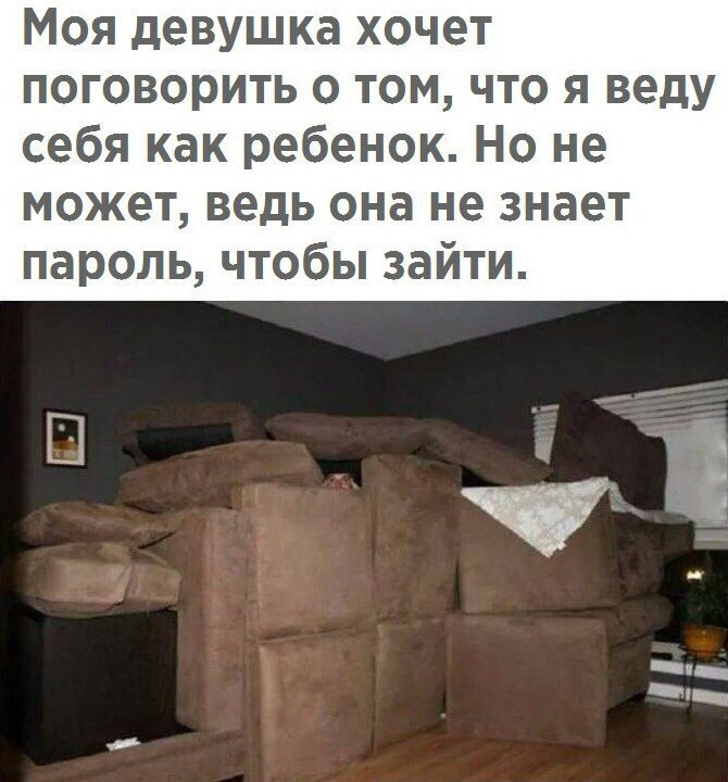 https://pp.userapi.com/c840632/v840632187/34d78/DyDEMMNYq2k.jpg