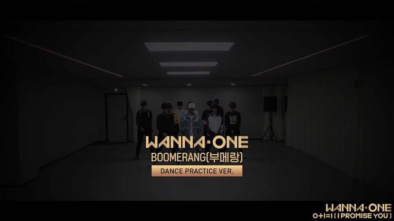 Wanna One (워너원) - BOOMERANG(부메랑) Practice Ver. кфк
