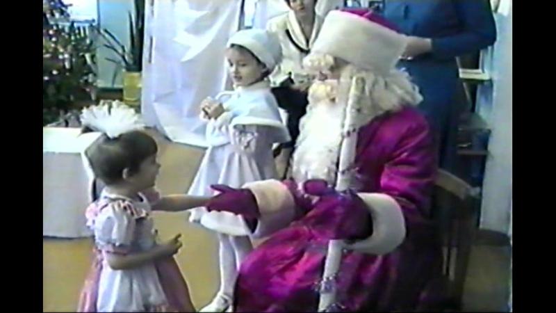 Детский сад. Новый год 2000. (младшая группа)