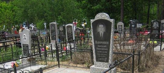Цены на памятники гомель в контакте памятники из гранита как выбрать эстония