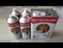 TOTACHI Ultima EcoDrive L 5W-30 - Заказ Севастополь