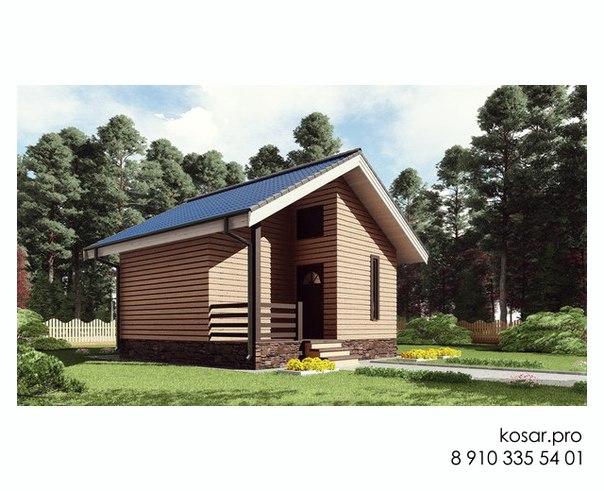 Одноэтажный дом 5030
