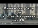 Гарик Сукачев Майдан гребаный стыд
