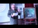 Валерий Владимирович Арутюнов прочитал проникновенные стихи