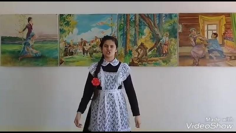 Саетгареева Ильнара МБОУ СОШ с.Аблаево, Р. Миннуллин Тукай белэн сойлэшу