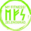 MY Fitness Zel. Мой Фитнес Зел.