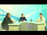 Встречи с интересными людьми: Иван Смирнов и Денис Соколов