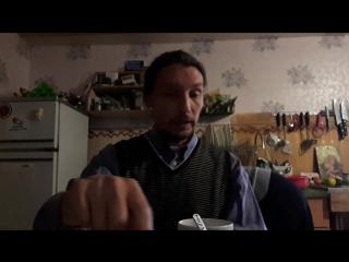 Встреча в Крыму ч.2 от 26.10.17