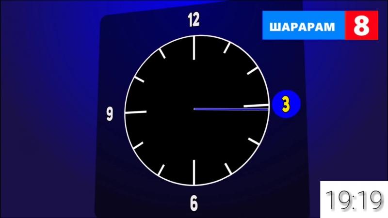Начало эфира (Шарарам-8, 16.01.18)