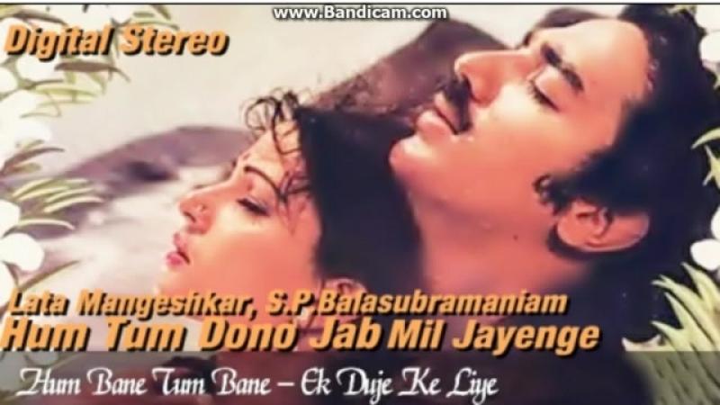 Hum_Tum_Dono_Jab_Mil_Jayenge_Lata__S_P_Balasubramaniam_Digital_Stereo.mp4
