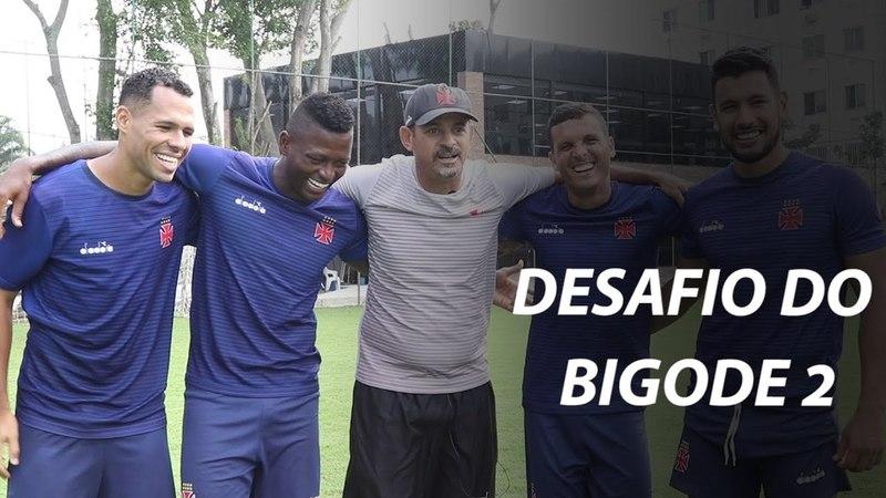 DESAFIO DO BIGODE 2 - RÍOS E RAMON X RIASCOS E BRUNO SILVA