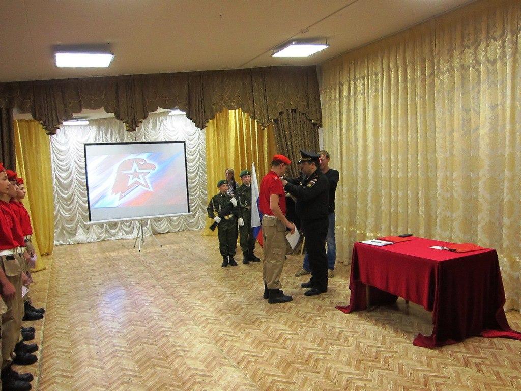 На Чукотке появился первый юнармейский отряд