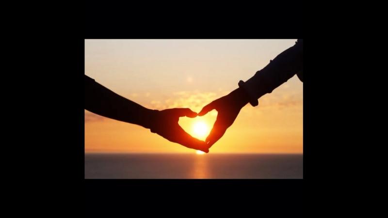 ЧТО ТАКОЕ ЛЮБОВЬ И В ЧЕМ ОНА ВЫРАЖАЕТСЯ 💕