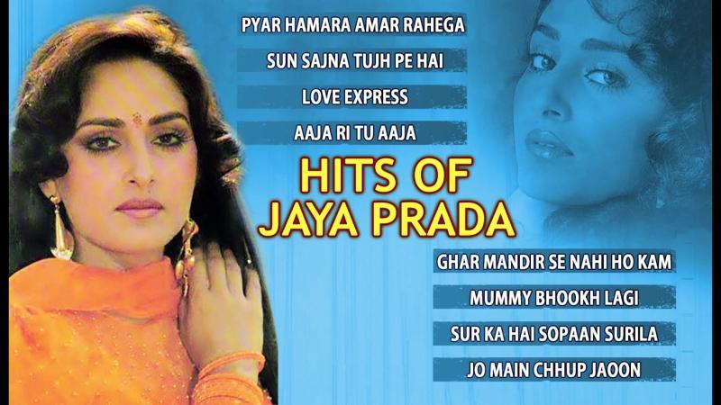 Best Of Jaya Prada _ Bollywood Superhit Songs