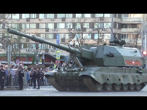 Гаубицы, САУ 2С35, Коалиция СВ, САУ МСА С, на Тверской, 4 мая 2018