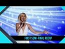 IMC - 12 | Recap all songs | Semi-final 1