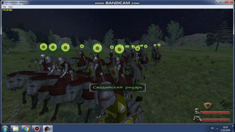 MB Warband Убер А.Р.Г.У.С.