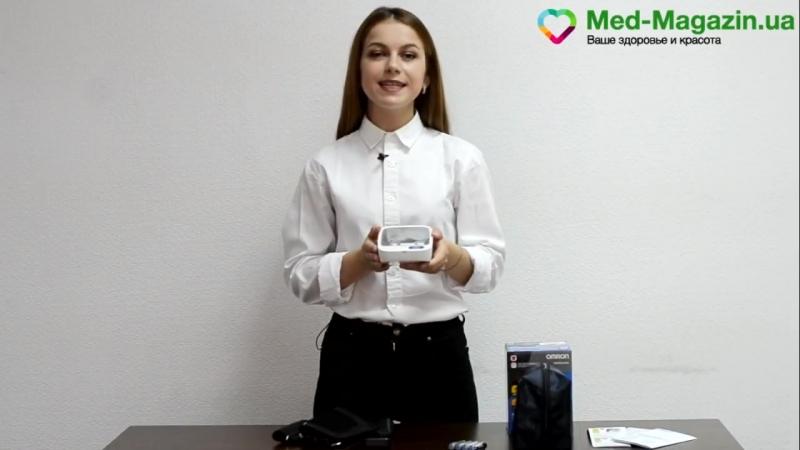 Тонометр автоматический Omron M3 Expert - Ваше здоровье
