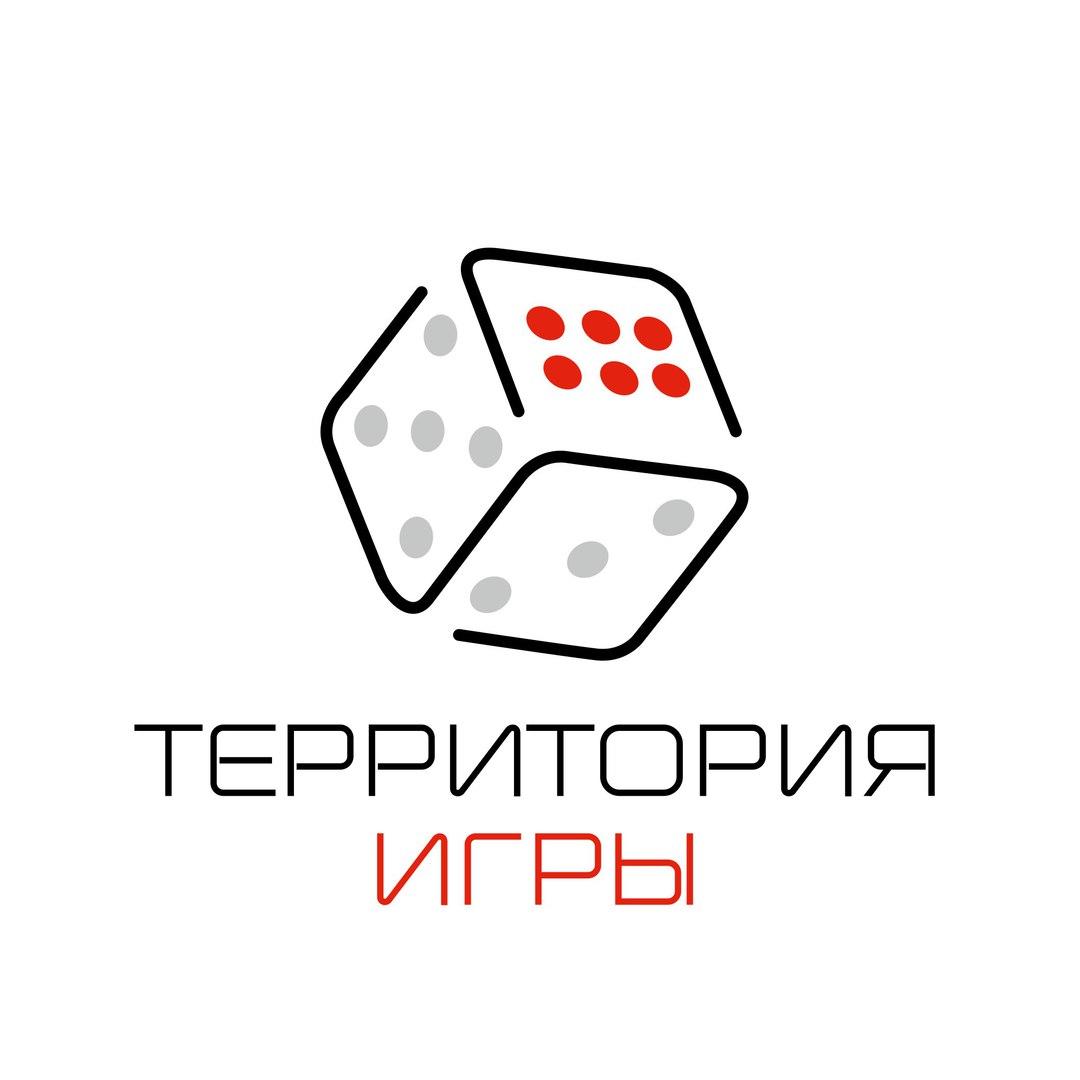 """Афиша Омск Фестиваль """"Территория игры"""""""