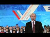Выступление Владимира Путина