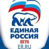 Edinaya-Rossia Oktyabrskogo-Rayona