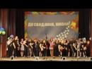 танец на выпускной от девочек 8-а класса Печёркинская СОШ
