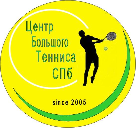 информация большой теннис фотогалерея турниры в спб радостью
