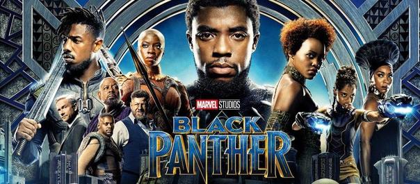black panther putlocker