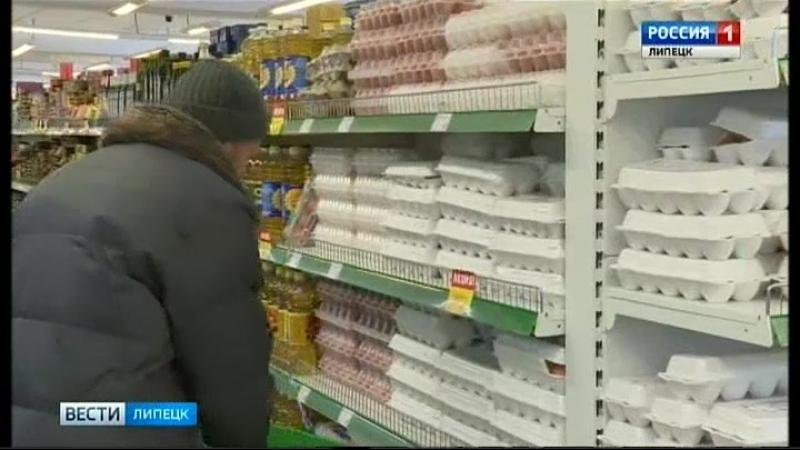 В магазинах Липецка завышают цены на «пасхальные» продукты