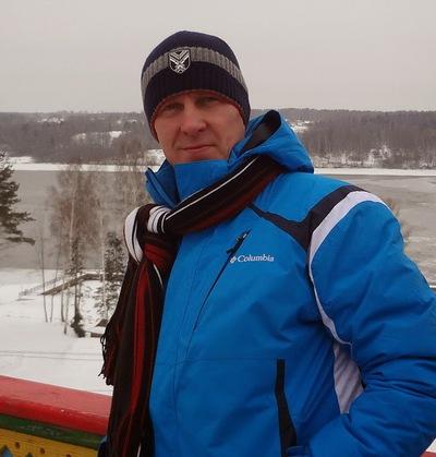 Валерий Екимов