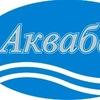 АКВАБАР-СИБИРЬ