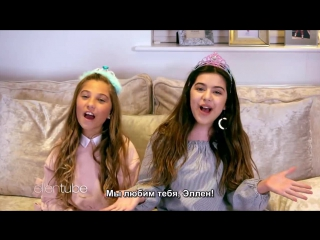 Sophia Grace Rosie Wish Ellen Happy Birthday