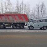 Пять человек пострадали в аварии на трассе в ХМАО