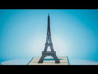 Панорамные 3D открытки ручной работы - Gifty