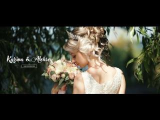 Karina & Aleksey I Wedding day I 05.08.2017