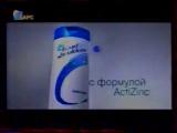 staroetv.su / Анонсы и реклама (РЕН-ТВ, 12.11.2006) (5)