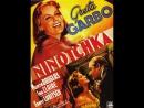 Ninotchka (1940) Greta Garbo, Melvyn Douglas