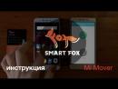 Mi Mover - легкий способ портировать данные на смартфон Xiaomi