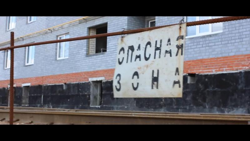 Видео к целине ВСС Север