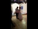 Первый семейный свадебный танец