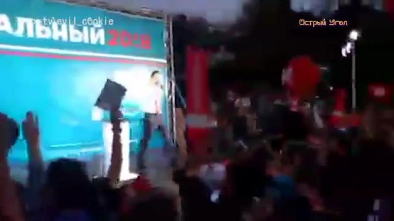 Навальный- Владивосток [23.09.2017] - первое видео - Тур по России - Острый Угол
