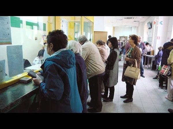 В Севастополе продолжает расти долг за услуги ЖКХ