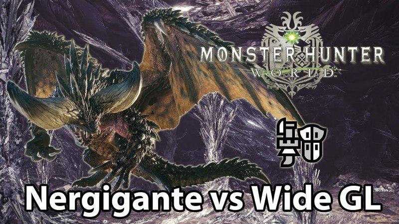 MHWorld | Nergigante solo (Wide Lv4 Gunlance) - 226